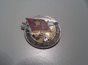 Pin DienBienPhu orig.2